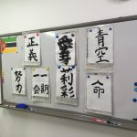 JICA訓練8週目(5/21~5/27)