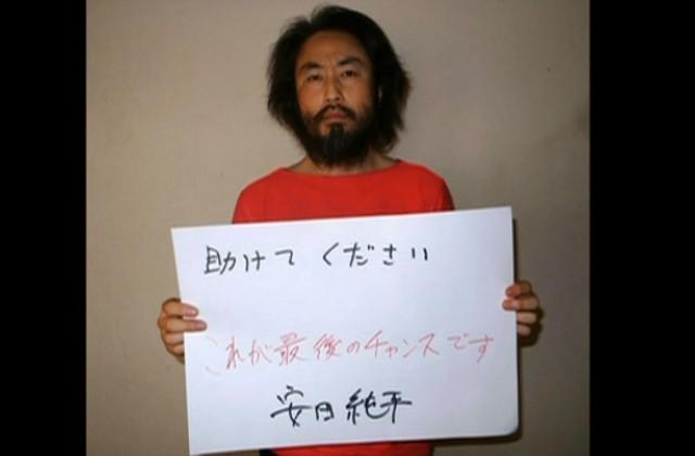 安田純平さん解放に関する日本人の反応がちょっと怖いと思った件