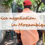 途上国での慣れない値段交渉 in アフリカ