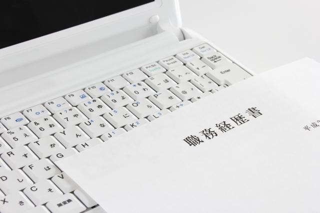 【無料】青年海外協力隊の応募書類チェックをしてほしい人必見!