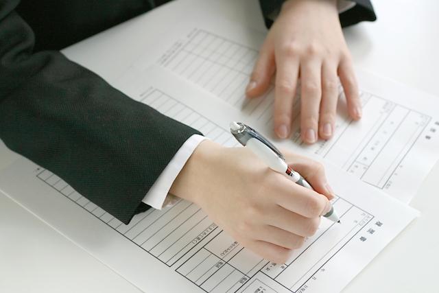 青年海外協力隊の一次選考で提出する応募書類の書き方を伝授!!